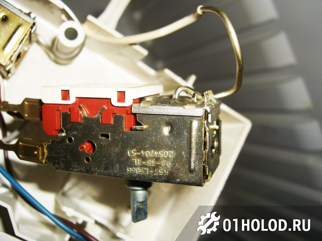 Замена блока термостата холодильника Электролюкс