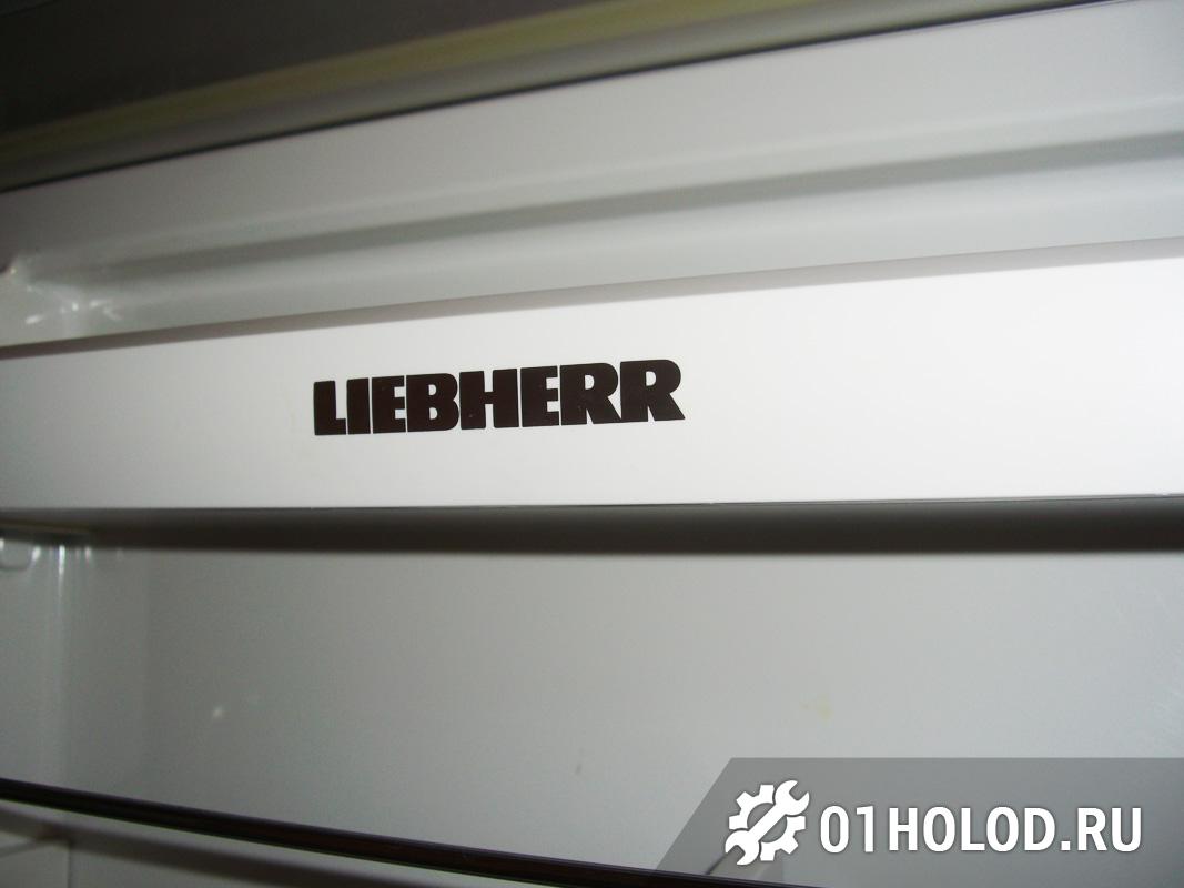 Ремонт холодильника Liebherr C 3556